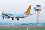 Deutsche Flugsicherung: BER kann erst 2020 eröffnet werden
