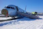 Air Canada verklagt Airbus nach Bruchlandung in Halifax