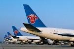 Chinas Luftverkehr stößt an Kapazitätsgrenzen