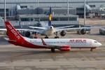 Wettbewerbshüter sieht Lufthansa-Pläne kritisch
