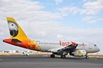 Afrikas Luftfahrt zwischen Aufbruch und Absturz