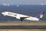 Boeing baut die letzte 737 NG