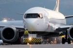 Boeing kann mit Testflügen der 737 MAX beginnen