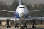 Volga-Dnepr Airlines groundet alle An-124