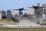 Osprey zerstört Heliport von Krankenhaus