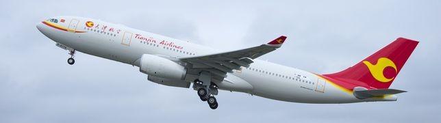 Airbus eröffnet neues Auslieferungszentrum für A330 in China