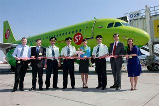 S7 Erstflug Wien
