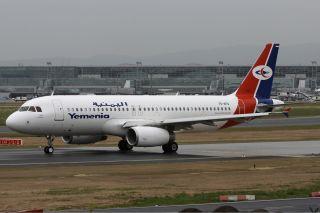 Yemenia A320