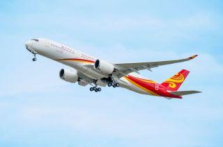 Hong Kong Airlines Airbus A350-900