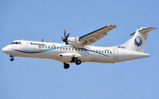Iran Aseman Airlines ATR 72-500