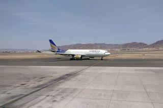 Shaheen Air wird aufgelöst