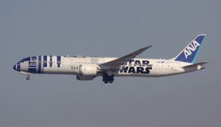 All Nippon Airways nimmt Kurs auf Wien
