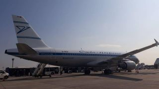 Condor Airbus A320 im Retro-Look
