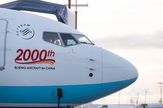 Boeing 737 MAX Xiamen Airlines