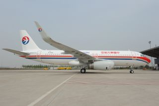 China Eastern Airlines Airbus A320 mit Sharklets