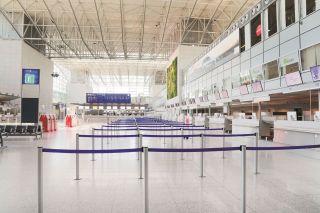 FRA Terminal 2