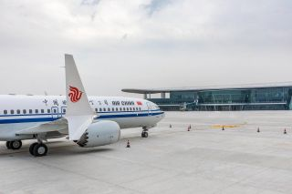 Air China Boeing 737 MAX