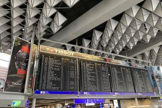 Abflugtafel am Frankfurter Flughafen