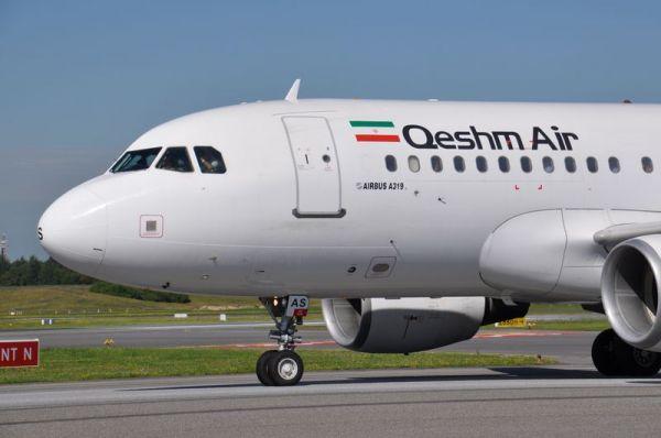 Qeshm Air Airbus A319