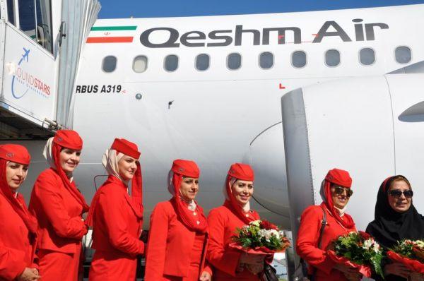 Qeshm Air im Hamburg-Fuhlsbüttel