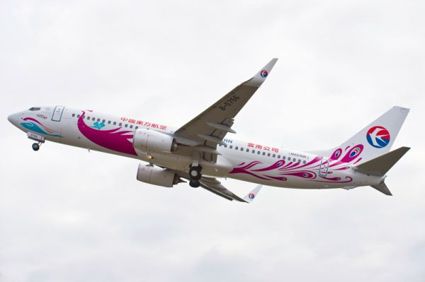 China Eastern Airlines Boeing 737-800
