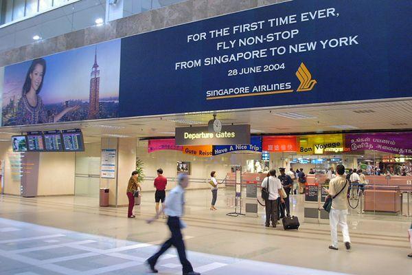 2004 warb Singapore Airlines für den ersten nonstop-Flug von New York nach Singapur