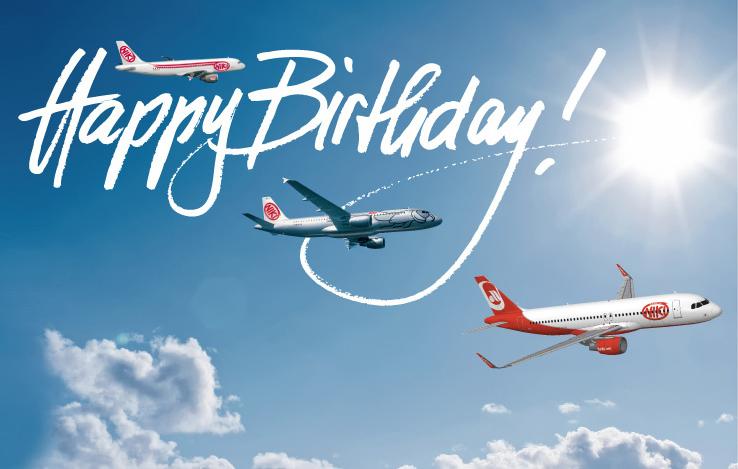 Поздравительные открытки с днем рождения мужчине летчику 23